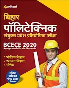 BIHAR POLYTECHNIC 2020 BOOK, best book For BIHAR POLYTECHNIC 2020