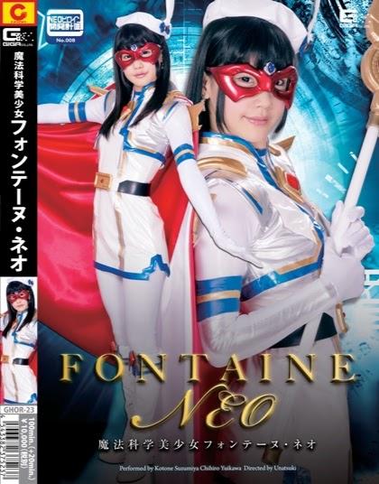 GHOR-23 Gadis Penyihir Cantik Fontaine Neo