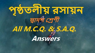 Important Questions and Answers on Surface Chemistry for Class 12 Chapter 5