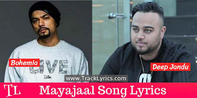 mayajaal-lyrics