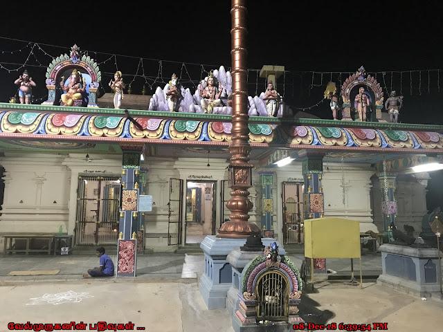 Raja Rajeshwarar Temple C.N.Palayam