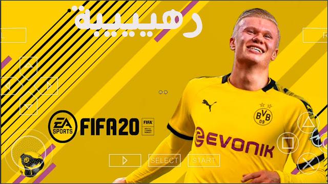 تحميل fifa 2020 mod pes 2020 للاندرويد باخر الانتقالات وبحجم صغير