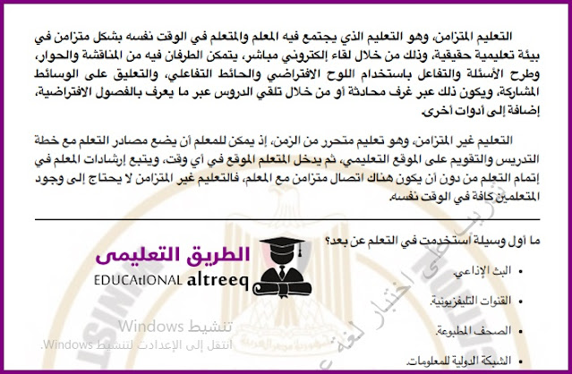 امتحان يونيو التجريبي في اللغة العربية بالإجابات للصف الثالث الثانوي