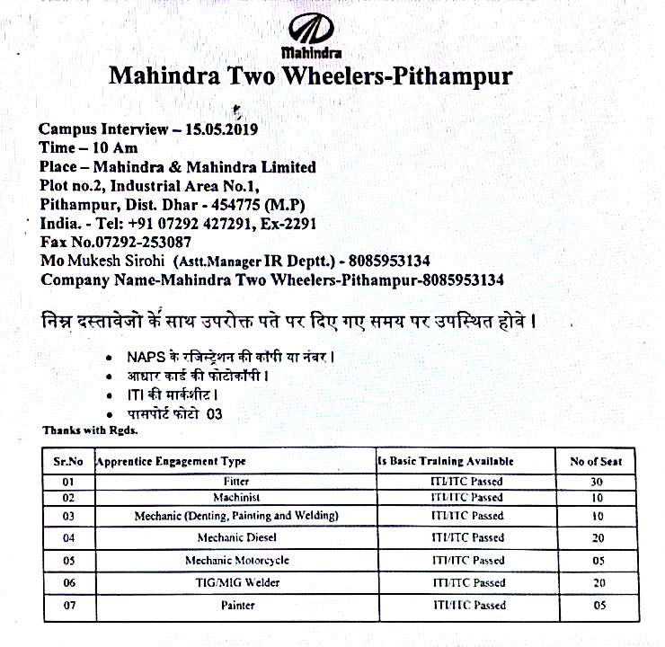 Mahindra Two Wheelers -Pithampur ITI Campus Placement - ITI Jobs
