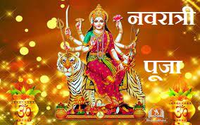 Navratri : नवरात्रि कलश स्थापना विधि और संपूर्ण जानकारी
