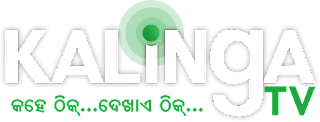 Kalinga Live Tv Channel