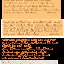 voynisch script - font based on the manuscript