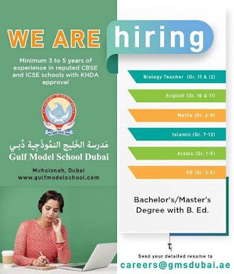 وظائف مدرسة الخليج دبي النموذجية gms dubai