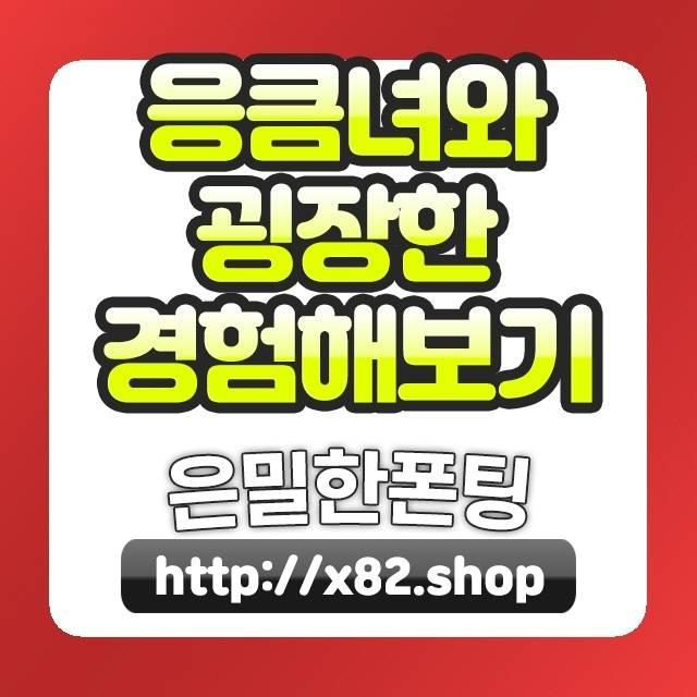 충남천안서북구커피매장
