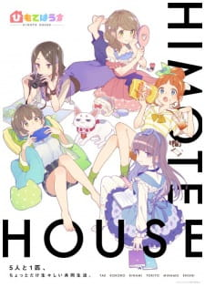 Himote House Opening/Ending Mp3 [Complete]
