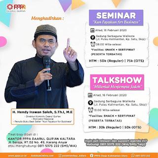 Hadirilah Seminar dan Talkshow di Gedung Serbaguna Walikota Tarakan 20200216 - Kajian Islam Tarakan