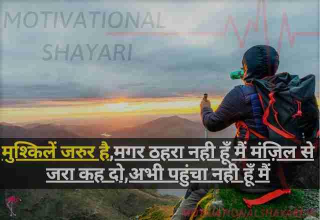 Emotional_Shayari_In_Hindi