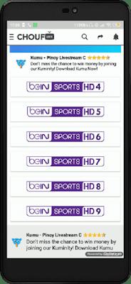 تحميل تطبيق Chouf LIVE لمشاهدة جميع القنوات العالمية المشفرة مجانا على الاندرويد