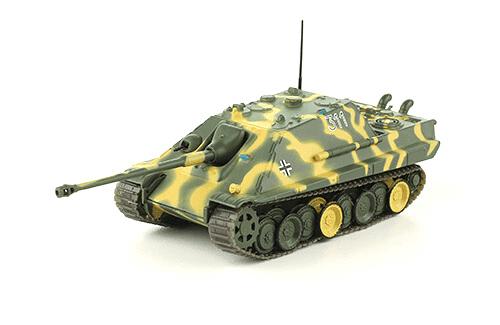 Panzerjäger V Jagdpanther