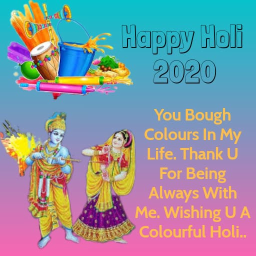 Holi Gif Images Download