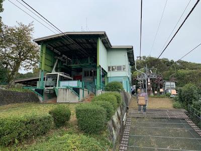 松山城ロープウェイ・リフト山頂駅