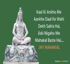 When is Maha Shivaratri 2020 ? |  How it is Celebrated?