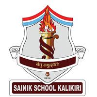 Sainik-School-Chittoor-recruitment-2021