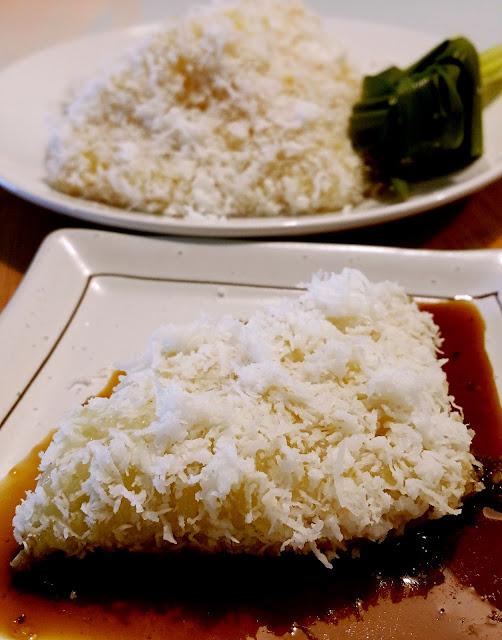 Steamed Glutinous Rice Cake Recipe