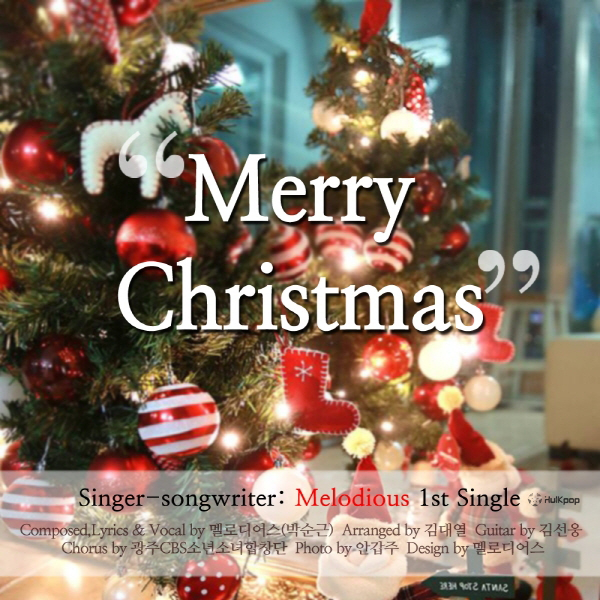[Single] Melodious – Merry Christmas