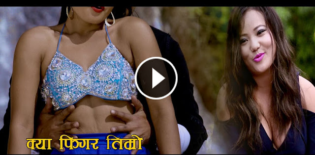 Click To Watch This Video Song