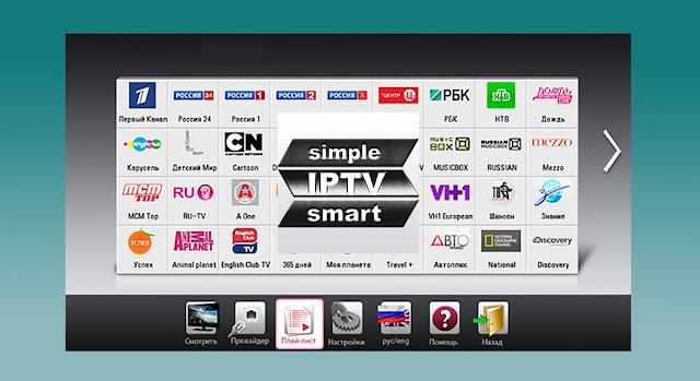 طريقة تمرير ملف اليبي تيفي باستعمال تطبيقة LG SMART TV SS-IPTV samsung m3u world smart vod
