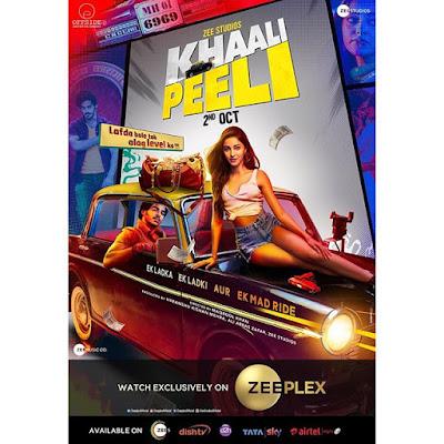 Khaali Peeli movie Wiki, Cast Real Name