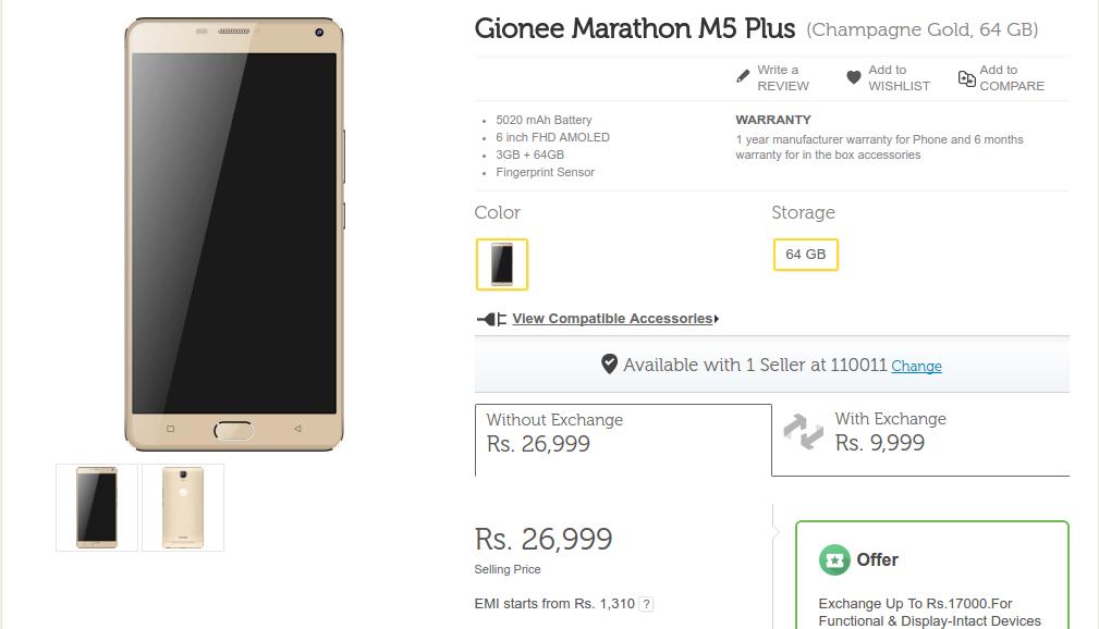 superior quality dddcd da45f Gionee Marathon M5 Plus Price, Rs 26,999 on Flipkart