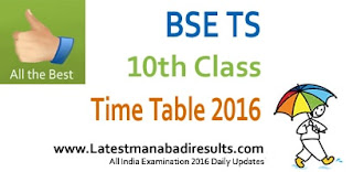 Telangana SSC Time Table 2016, bsetelangana 10th Class Schedule 2016, TS SSC 2016 Exam Dates, bsetelangana.org SSC Time Table