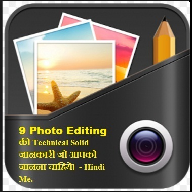 9 Photo Editing Technical Solid Jankari Hindi Me