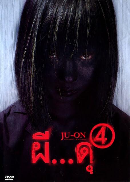 Ju-on 4 (2009) ผี..ดุ 4