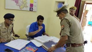 Jaunpur News :  डीएम ने तहसील का किया निरीक्षण, एसडीएम को दिया निर्देश | #NayaSabera