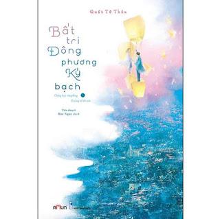 Bất Tri Đông Phương Ký Bạch - Chẳng Hay Vầng Đông Đã Sáng Tự Khi Nào ebook PDF EPUB AWZ3 PRC MOBI