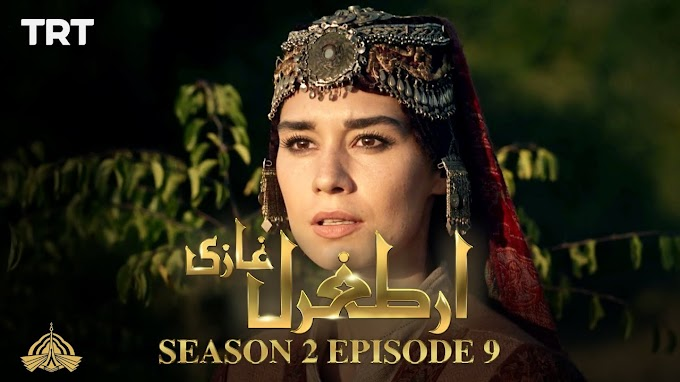 Ertugrul Ghazi Urdu | Episode 9| Season