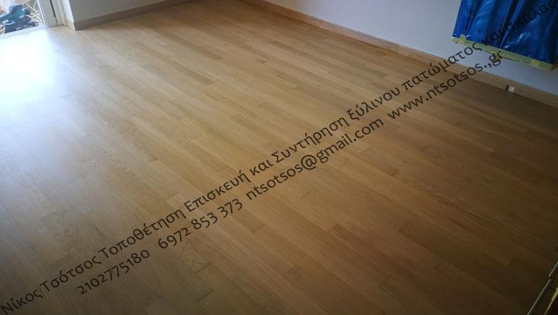Κάντε το δρύινο πάτωμα σας να δείχνει πολύ φυσικό - Αλλαγή χρώματος - Φυσικό λευκό (naturale)