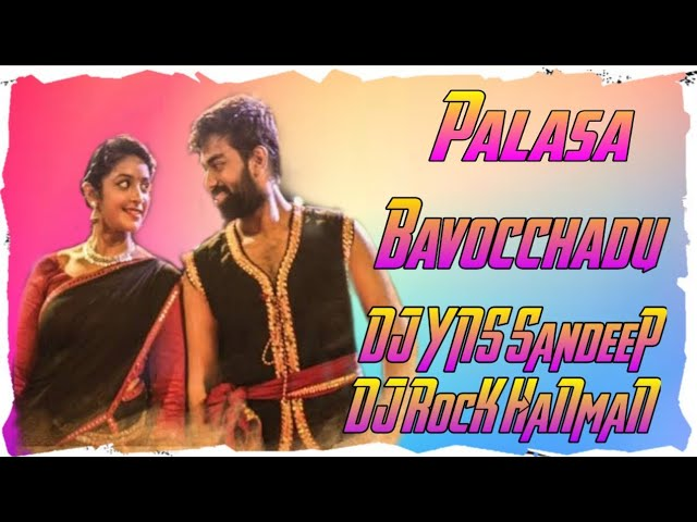 Bavochadu Song Dj Remix Bava Vochadu Dj Song Mix Palasa Dj Songs 2020 DJ YNS & Dj Rock [NEWDJSWORLD.IN]