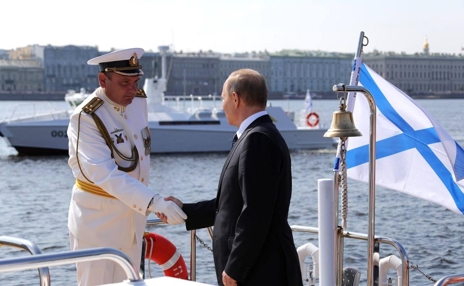 Гражданский флот поздравление фото 670