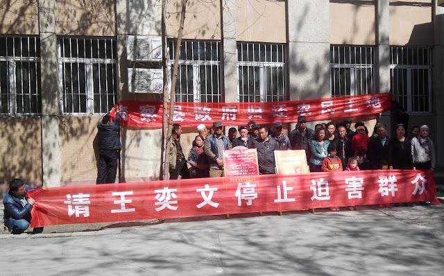 新疆察布查尔县土地承包人亲属再次向自治区高院上诉