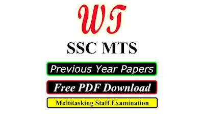 SSC MTS Previous Year Exam Paper PDF Free Download