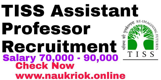TISS Assistant Professor Naukri