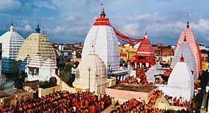 कैसे जाए परली वैजनाथ ज्योतिर्लिंग मंदिर संपूर्ण जानकारी