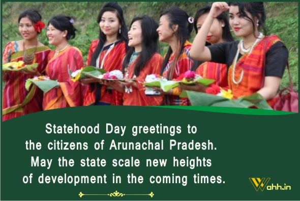 Arunachal Statehood Day   Wishes Quotes