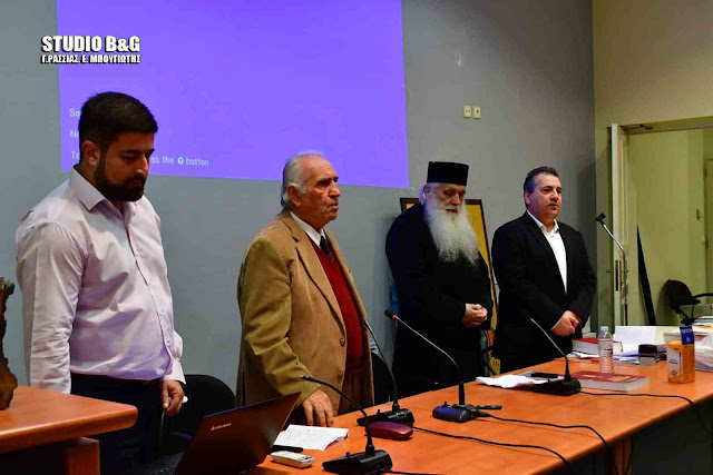 Με επιτυχία το διημερο σεμινάριο βυζαντινής μουσικής και ψαλτικής από την Μητρόπολη Αργολίδας