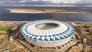 olgograd arena