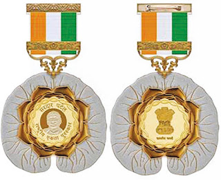 Sardar Patel National Unity Award  2019