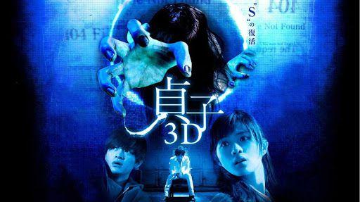 Lời Nguyền - Sadako 3D (2012)