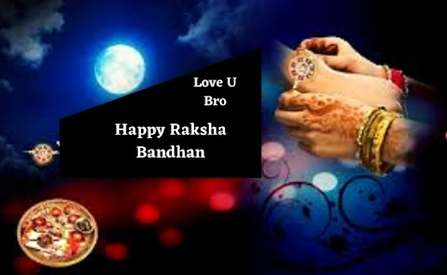 Happy Raksha Bandhan WhatsApp Image