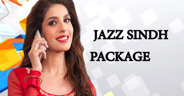 jazz call package