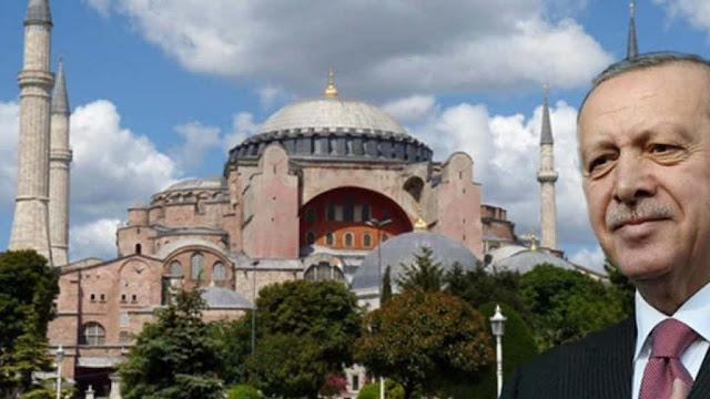 Αγιά Σοφιά: Πώς αιτιολογείται η μετατροπή σε τζαμί