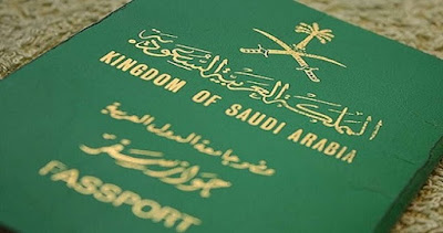 Sponsor Your Parents for Saudi Arabia Visa